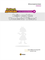 School Adventures (Bella and the Wonderful Wizard) - 오즈의 마법사