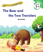My First Classic Readers Lv.3 : 08. The Bear and the Two Travelers