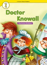 ECR Lv.2_19 : Doctor Knowall