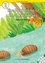 ECR Lv.2_27 : The Beginning of the Armadillos