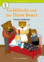 ECR Lv.3_03 : Goldilocks and the Three Bears