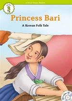 ECR Lv.3_04 : Princess Bari