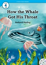 ECR Lv.4_04 : How the Whale Got His Throat