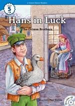 ECR Lv.5_05 : Hans in Luck