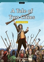 ECR Lv.8_07 : A Tale of Two Cities