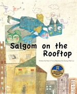 Salgom on the Rooftop