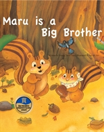Maru is a Big Brother
